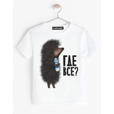 Детская футболка «Ёжик. Где все?»