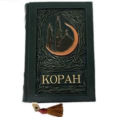 Коран в кожаной обложке с золотым напылением