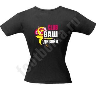 Клубная футболка с вашим оригинальным дизайном
