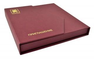 Подарочная упаковка для приглашения или мелких сувениров