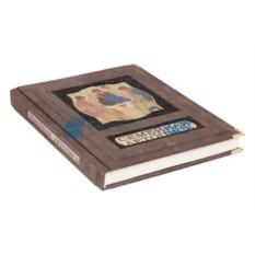 Подарочная книга Семейная летопись (кожанная обложка)