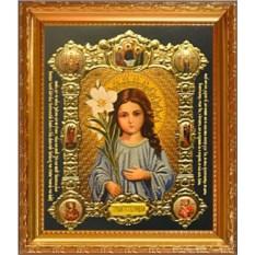 Икона маленькой Богородицы Трилетствующая