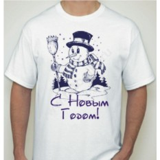 Мужская футболка со снеговиком С Новым Годом!