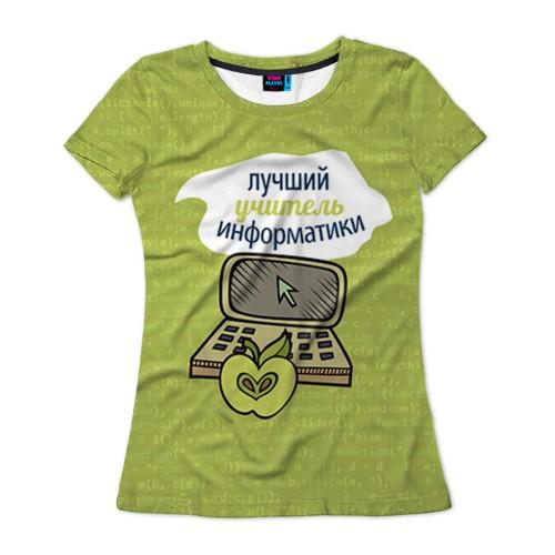 Женская футболка 3D Лучший учитель информатики