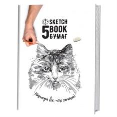 Скетчбук 5 бумаг. Кошка
