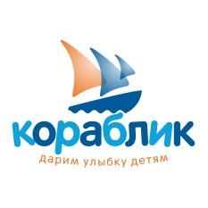 Подарочный сертификат Сеть детских магазинов Кораблик