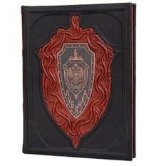 Книга Лубянка