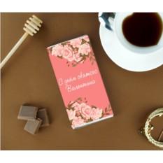 Сладкая открытка Валентинка