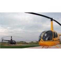Обзорный полёт на вертолете (30 минут)