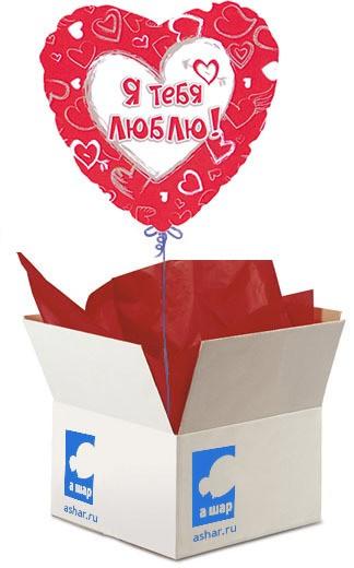 Сердце в коробке «Я тебя люблю»