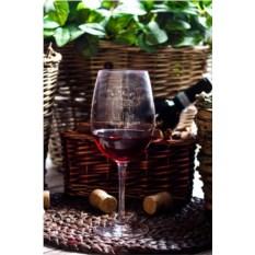 Бокал для вина с именной гравировкой Любовь это