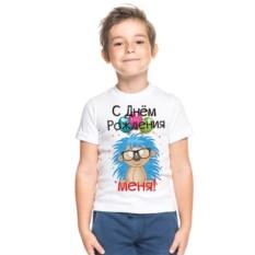 Детская футболка С днем рождения меня