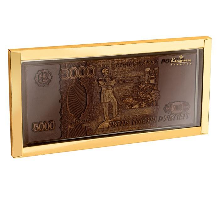 Шоколадные пять тысяч рублей