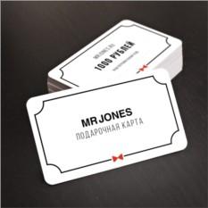 Подарочная карта магазина мужских украшений MR JONES