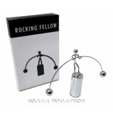 Маятник Балансирующий канатоходец Rocking fellow (12 см)