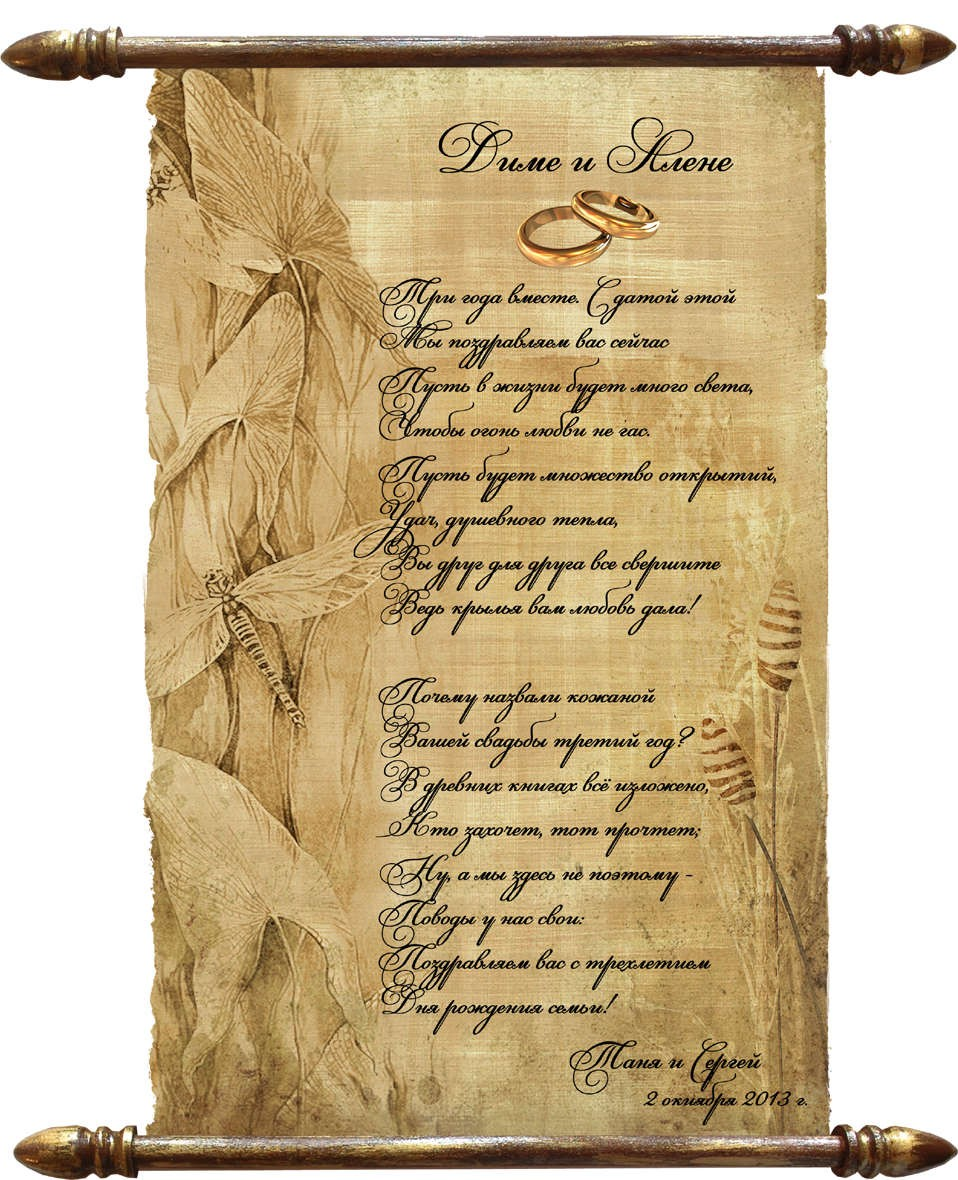 картинки указов для юбилея