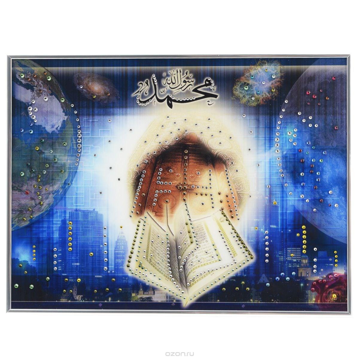 Картина с кристаллами Swarovski Книга Аллаха