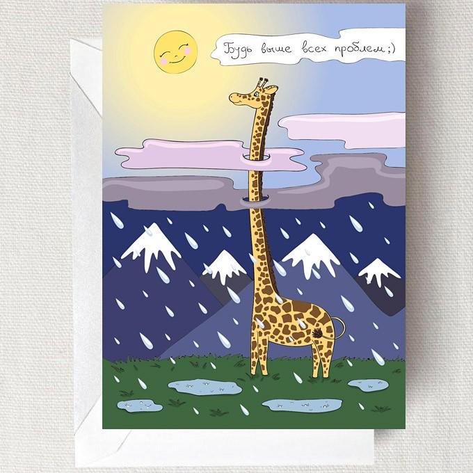 Открытка Giraffe