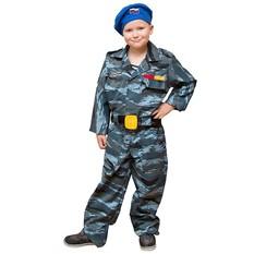 Карнавальный костюм Десант, от 6 лет