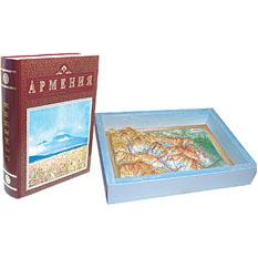 Объёмная карта «Армения»