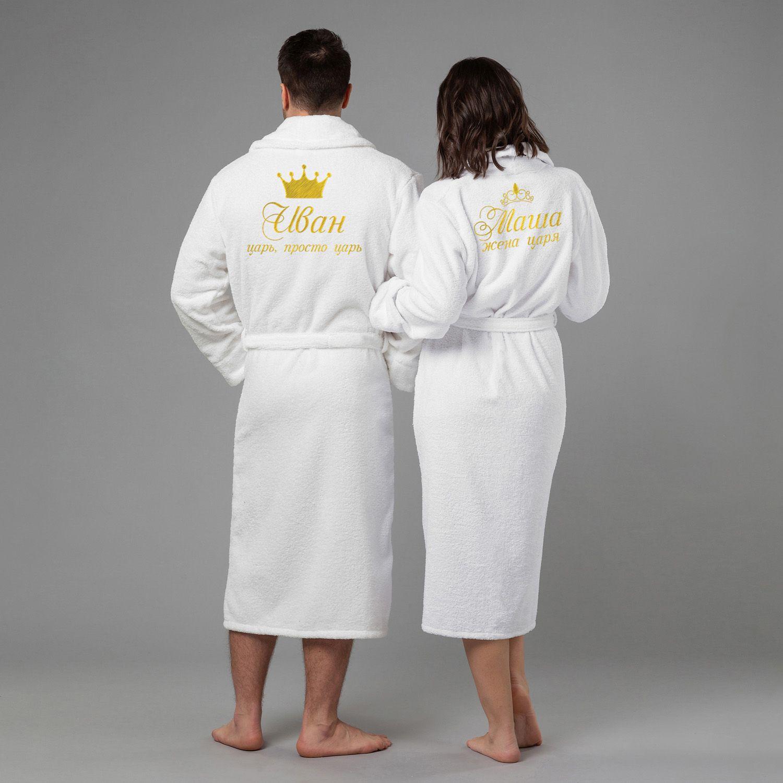 bb617c9da126c Комплект халатов с вышивкой