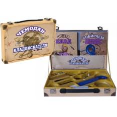 Игровой набор «Чемодан кладоискателя»