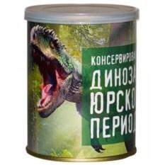Жевательный мармелад Сладкие консервы. Динозавр