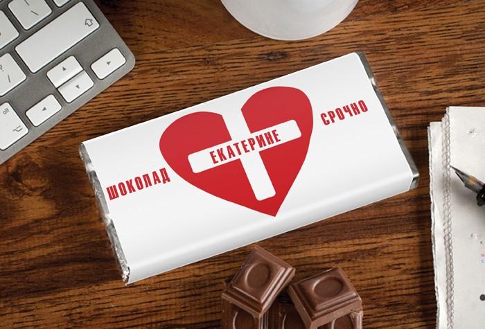 Именной шоколад Скорая помощь