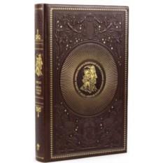 Подарочное издание Мемуары Красного герцога