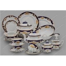Чайно-столовый сервиз Соната