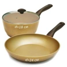 Набор посуды из 3-х предметов Alma Gustosa