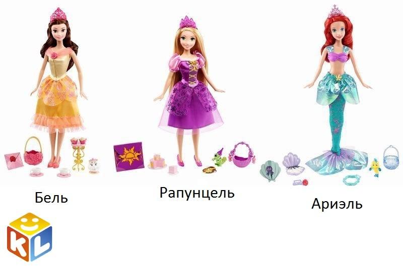 Кукла Disney Princess Ариэль / Белль / Рапунцель в асс.