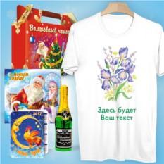 Набор с подарочной футболкой «Ирисы»
