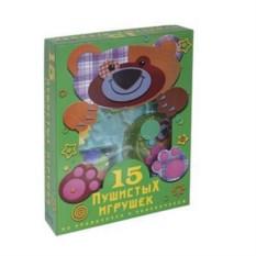 Набор для творчества 15 пушистых игрушек из помпончиков