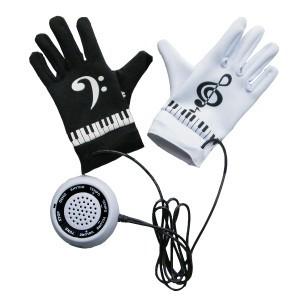 Перчатки-синтезатор