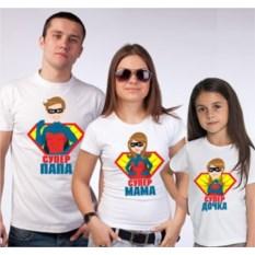 Футболки для семьи Супер-семейка с дочкой