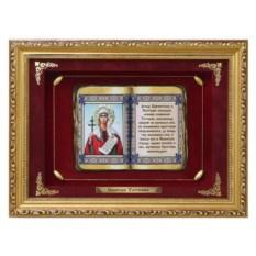 Православное панно Святая Татиана среднего размера