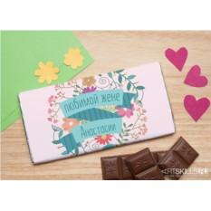 Шоколадная открытка «Нежный букет»