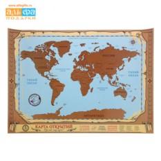 Карта мира со стирающимся слоем