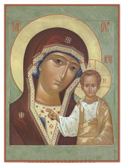 Казанская икона Божией Матери (копия)