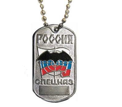 Жетон Россия Спецназ