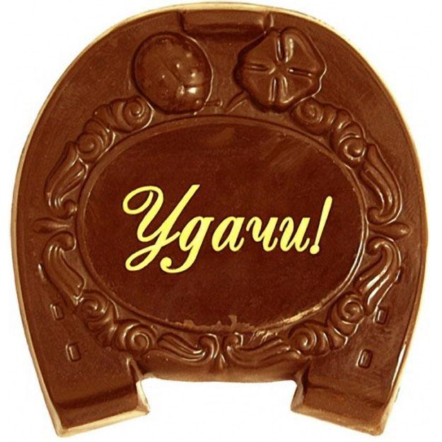 Шоколадная подкова