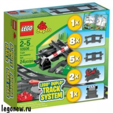 Конструктор Lego Duplo Дополнительные элементы для поезда