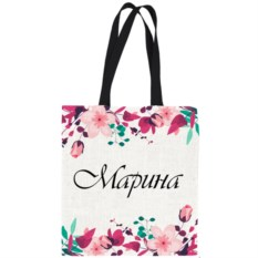 Именная сумка «Цветочная»