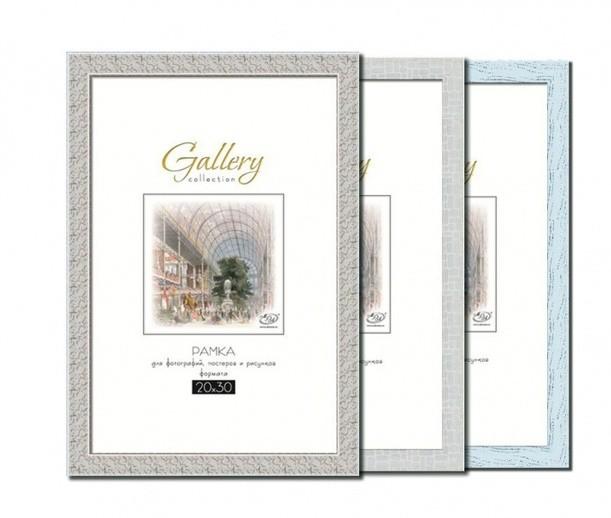 Стандартная мраморная фоторамка Gallery 20х30