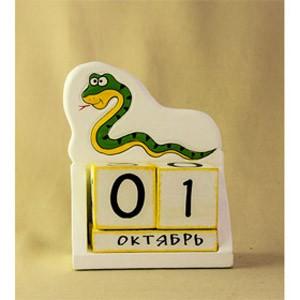 Календарь змея-ужик декор цветной