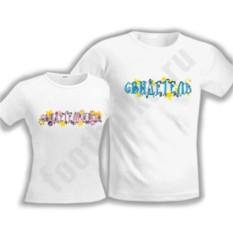 Комплект футболок Свидетели