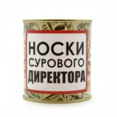 Сувенир Носки сурового директора