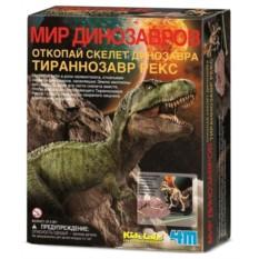 Набор Скелет Тираннозавра