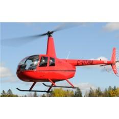 Сертификат на обзорный полёт на вертолете (30 минут)